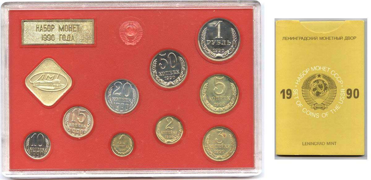 Сортовики для монет ціни на монети україни